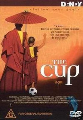 the-cup