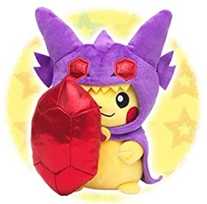 Peluche Pikachu Cosplayeur Méga Ténéfix - Grand Modèle - Edition Limité & Exclusive Pokemon Center 12/2015 (Import Japon - Produit Officiel)