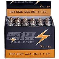 LEISE Durable Safe Stark Zuverlässig Stabil Explosionssicher Umweltfreundlich Nein Mercury R03 Größe AAA UM4 1,5... preisvergleich bei billige-tabletten.eu