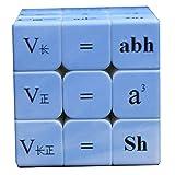 Ysss Regalo de matemáticas Juguete Impresión UV Cubo de Tercer Orden Desarrollo de Inteligencia Aprendizaje Tiranos Trucos Fórmula matemática