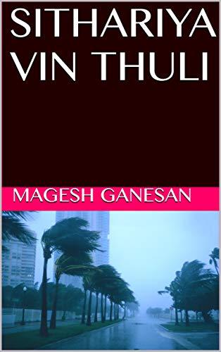 SITHARIYA VIN THULI (Tamil Edition) por MAGESH GANESAN