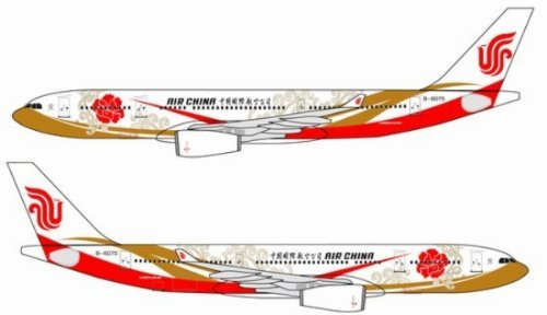 dragon-wings-air-china-a330-200-gold-red-model-airplane