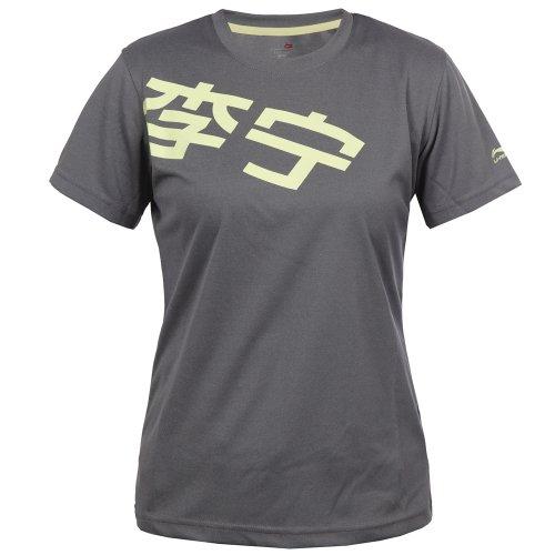 li-ning-damen-t-shirt-c236-98-hellgrau-xs-80236