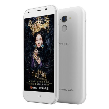 Lephone W11 Dual Sim(4G+4G) VoLTE 2.5D Curved Glass - White