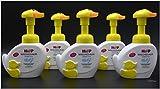 HiPP Babysanft Waschschaum 5er Pack – 5x 250ml