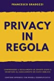 Privacy in regola