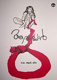Aarachar (Malayalam)