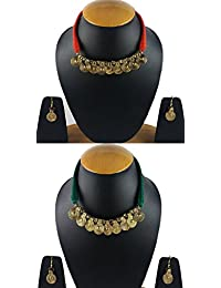 Andaaz Green And Red Silk Thread Coin Beads Necklace With Earring For Womne And Girls-Combo Of 2 Jewellery Set
