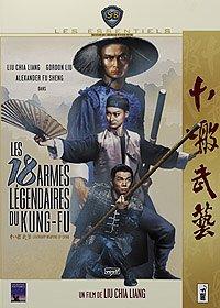 Vignette du document Les  18 armes légendaires du kung-fu