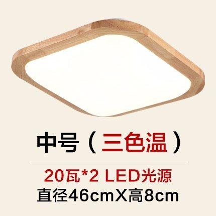 gqlb-en-bois-au-plafond-plafond-carres-lumiere-lampe-ombre-3-46080mm-salle-de-sejour