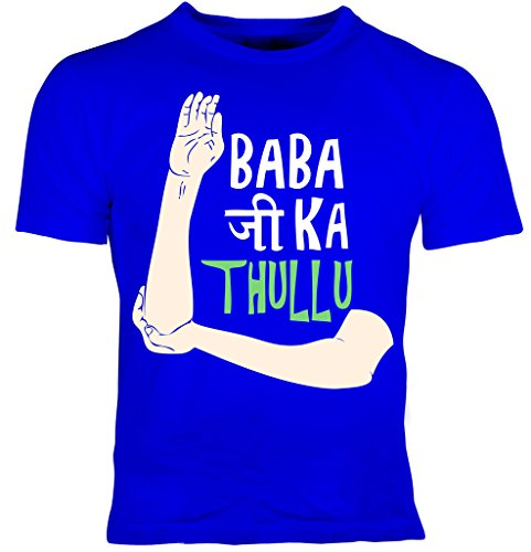 Blue Cotton Round Neck T-Shirt For Men's/Boy's Half Sleeves Quote Printed Tees Babaji Ka Thullu Casual Tshirt By Oneliner Clothing  available at amazon for Rs.275