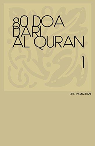 80 Doa Dari Al Quran 1 (English Edition) por Rizki Ramadhani