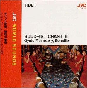 jvc-world-sounds-best-buddhist