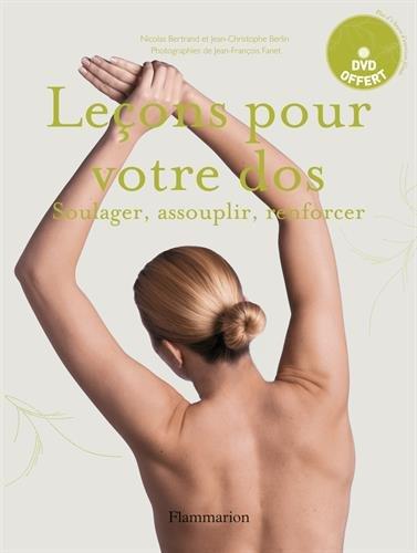 Leons pour votre dos (1DVD)
