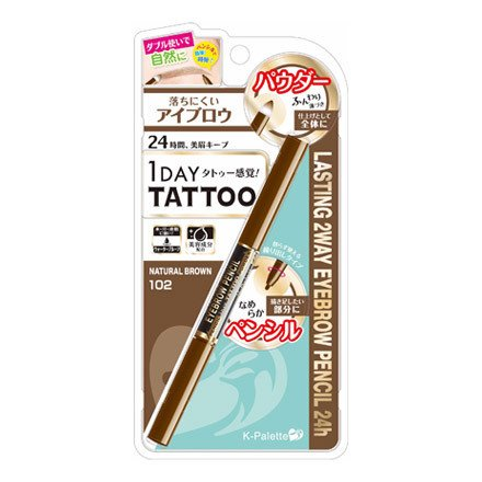 K-Palette 1 Day Tattoo 2 Way Eyeblow Pencil 24h 102 Natural Brown
