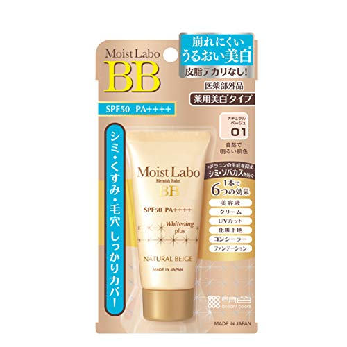Moist Labo Matt BB cream 01 natural beige