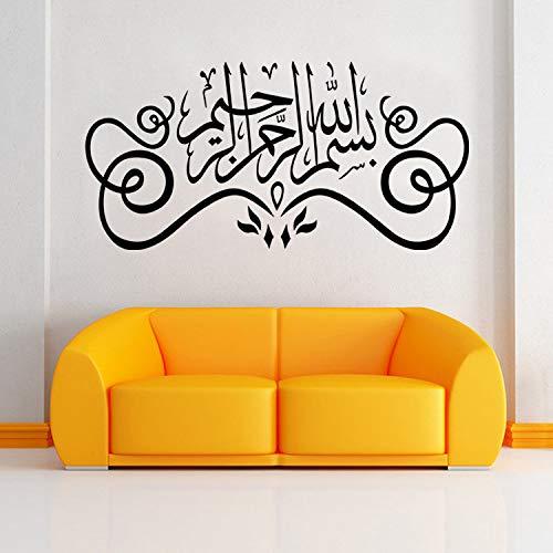 wassaw Islamische Kulturwand Mit Religiösen Symbolen Wohnzimmer Schlafzimmer Dekorative Aufkleber Können Wasserdicht Entfernt Werden -