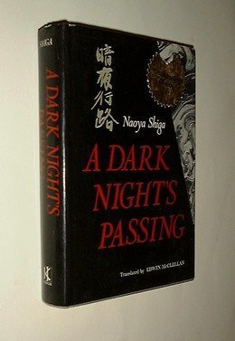 Black Night's Passing por Naoya Shiga