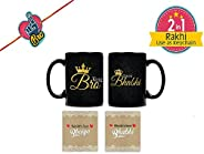 Yaya Cafe™ Anniversary Gifts for Brother Bhabhi King Bro Queen Bhabhi Coffee Mugs Coaster Set of 4 (330 ml, Bl