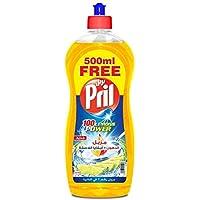 سائل غسيل الصحون بريل بالليمون - 1.5 لتر