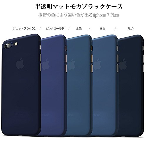 TOZO ® Para iPhone 7 Plus Funda [0.35mm] Ultra-Thin [Perfect Fit] El...