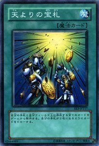 treasure-bill-from-heaven-yu-gi-oh-ee3-jp217-sr-expert-edition-vol-076-3-cm