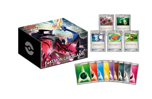 pokemon-card-game-card-box-w-energy-xerneas-yveltal