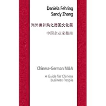Chinese-German M&A: A Guide for Chinese Business People