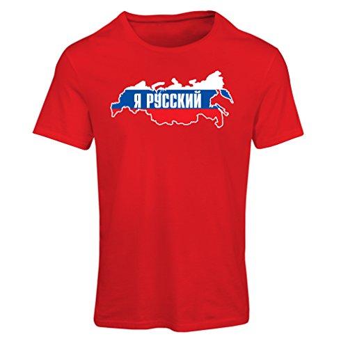 Maglietta Donna ЯРусский, Россия, Sono russo, la Russia Rosso Multicolore