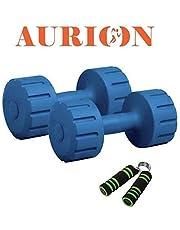 AURION PVC Dumbbell 10 KG