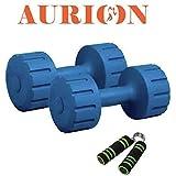Aurion Hand Dumbbells Weights Fitness Home Gym Exercise Barbell 1Kg, 2Kg, 3Kg, 4Kg, 5Kg Set (Pack of 2) Light Heavy Ladies Mens Dumbbells with Hamd Gripper