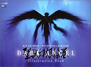 Dark Angel : Illustration Book Edition simple One-shot