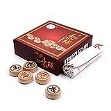 Gobus Beechwood Chinesisches Schach Set Xiangqi Reise Spiele Sets mit Leder Schachbrett in Einer Hard Paper Box für Schach Anfänger und Spieler