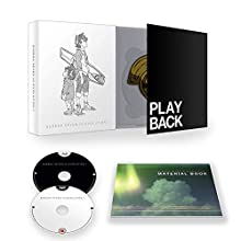 Eureka Seven - Hi-Evolution Collector's Combi [Blu-ray]