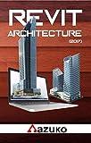 Revit Architecture Handbook (2017)