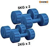 #2: Kore K-DM-PVC-2KG+5KG-COMBO161 Dumbbell Set Combo