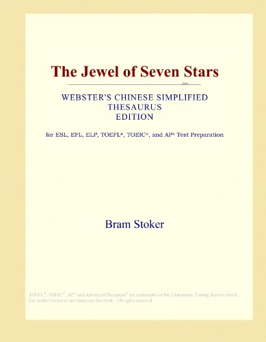 the-jewel-of-seven-stars-websters-chinese-simplified-thesaurus-edition