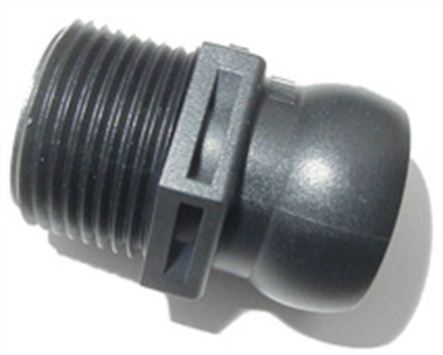 Male Pipe Thread (Lifegard Aquatics arp270854Ball Socket Male Pipe Thread Connector for Aquarium Filter, 3/03941L by topdawg Pet Supply)