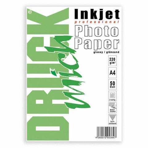 Ramette de 50 feuilles de papier photo brillant 2 faces 9600dpi brillant, 220 g/m² nouveau : a4/2 faces pour double photo, séchage rapide-indice de blancheur élevé-bonne qualité