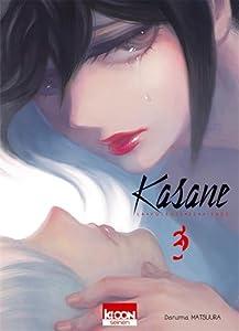Kasane - la Voleuse de Visage Edition simple Tome 3