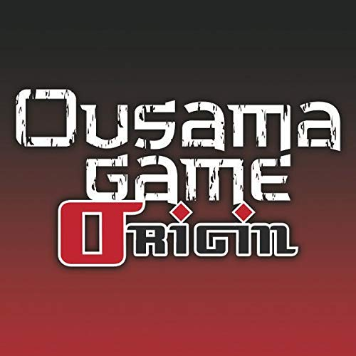 Ousama Game Origin 6 - 4