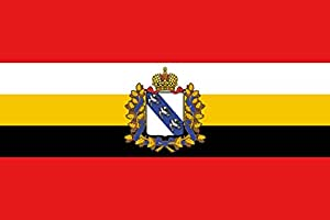 magFlags Flagge: XXS OblastKursk | Querformat Fahne | 0.24m² | 40x60cm » Fahne 100% Made in Germany