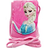 the blossom gift basket princesses soft cute cartoon printed canvas material sling bags for baby girls kids casual purse (age