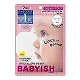 KOSE Clear Turn Babyish Mask 7 sheets - [Moisturizing Mask]