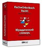 Fachwörterbuch Recht Deutsch-Russisch - A Aksenenko, B Naumann, I Fagradjanz, R Shahidzhanjan, P Jakovenko