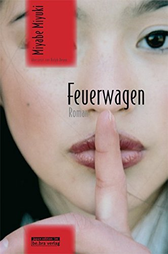 Feuerwagen. Roman (Japan-Edition)
