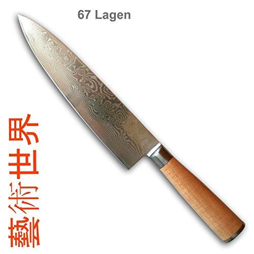 Messer Küchenmesser 67-lagig 67 Lagen Damast Damazener Stahl - Chef-Messer Klinge 200 x 42 x 2,5 mm - unbehandelter Birkenholz Griff - limitierte Auflage