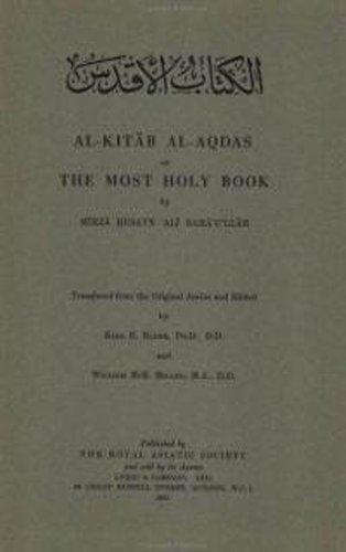 The Kitab-i-Aqdas THE MOST HOLY BOOK by Baha'u'llah (1999-05-04)