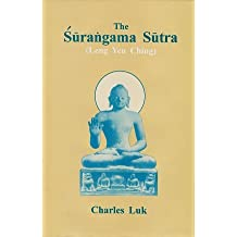 The Surangama Sutra:Leng Yen Ching