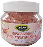 #10: Thanjai Natural's Himalayan 1st Quality Pink Rock Salt 500grams in 5 to 7mm Size with Easy Friendly Jar